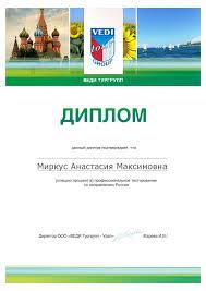 Развитие событийного туризма в Республике Беларусь Курсовая  Дипломная работа на тему туризм в беларуси