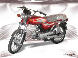 bml motorcycle price in pakistan bm70 bike price