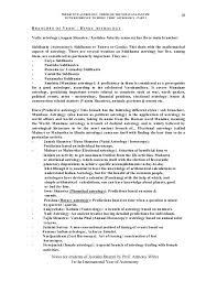 essay on the search zusak