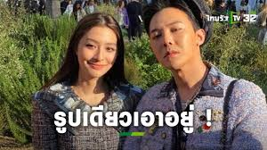 รูปเดียวเอาอยู่! มิว นิษฐา ไอจีแทบระเบิด หลังโพสต์ภาพคู่ G-Dragon |  ข่าวใส่ไข่ - YouTube