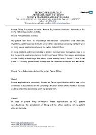 Free Proposal Forms Beauteous Drafting Of A Patent Specification Free Template Proposal Example
