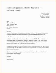 Simple Job Application Letter Examples Filename Cover