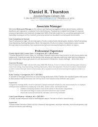 References Resume Custom Final Resume NO REFERENCES