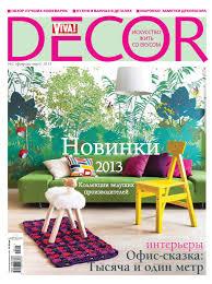 Viva! Decor 1_2013 by Viva! Decor - issuu
