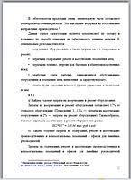 Написание дипломной работы в России Услуги на ru Написание дипломной работы