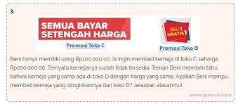 Soal gladi bersih unbk smk kelompok tkp: Download Soal Unbk Smp 2019 2020 Dan Contoh Soal Asesmen Kompetensi Minimal Info Pendidikan Terbaru