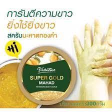 ใช้เป็นของขวัญได้ Sale!!.. สครับมะหาดทองคำ(super glod mahad scrub) ..มั่นใจ ได้ เกินคุ้ม..
