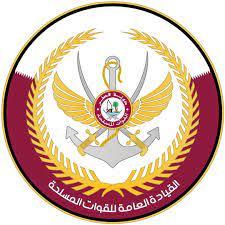 القوات المسلحة تعلن عن تنفيذ نشاط الرماية التجريبية - جريدة الراية