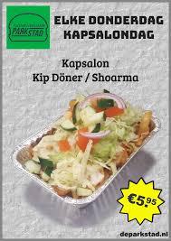 Cafetaria Grillroom De Parkstad