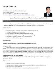 Hr Generalist Resume Sample Sarahepps Com