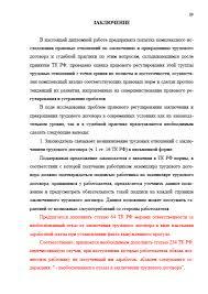 Декан НН Уголовная ответственность за кражу d  Страница 52 Уголовная ответственность за кражу