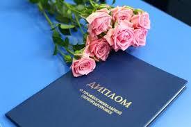 Второй диплом и востребованная профессия всего за года в  Второй диплом и востребованная профессия всего за 1 5 года в ВятГУ