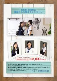 Photo Takano Studio 写真のタカノ
