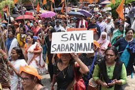 national-news-sabarimala-devasthaanam-swaamiyea-sa