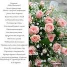 Поздравления с днем рождения профсоюзного лидера в стихах 185