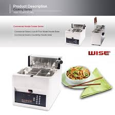 12l countertop electric auto lift up cooker