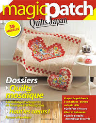 Magic Patch quilts Japan - Dossier Quilts mosaïques From Les ... & Magic Patch quilts Japan - Dossier Quilts mosaïques Adamdwight.com