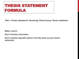 my access essay relatives