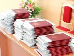 четвертый студент Орла получил красный диплом Каждый четвертый студент Орла получил красный диплом