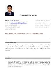 CV Of Gobi Krishna Project Engineer Mechanical and design engineer resume  lighting design electrical engineer resume