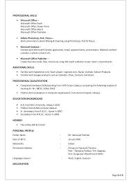 Skills For A Resume Best Professional Skill In Resume Professional Skills Professional