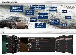 BMW 3 Series 2013 bmw x5 accessories : Car accessories for BMW X5 E70 3.0si 3.0sd xDrive 30i 35i 48i 30d ...