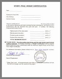 Certification Letter Sample Filename Emergency Essentials Hq