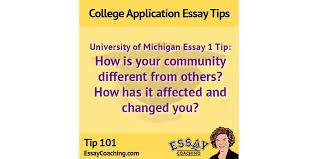 cf university of michigan essay  university of md eastern shore admissions essay