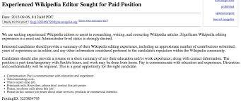 - Editors Wp Ad craigslist Wikipedia File jpg For