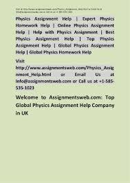 popular dissertation introduction ghostwriter service ca esl chemistry inorganic chemistry homework help essay custom uk acadsoc support center