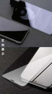 Wk Design Hong Kong Wk Design King Kong Iphone 7 8 7 8 Plus 4d Full Screen Tempered Glass