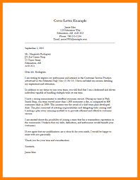 9 Cover Letter Example For Job Application Free Ride Cycles