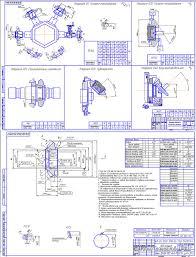 Курсовая работа по технологии машиностроения курсовое  Курсовая работа Технологический процесс механической обработки детали Коническая шестерня