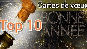 Bonne Anne Bonne Année 2019 Citation Image