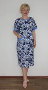 <b>Платья и сарафаны</b> больших размеров оптом и в розницу из ...