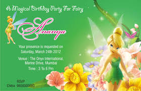 tinkerbell birthday party invitation templates tinkerbell birthday party invitation card invite personalised return gifts