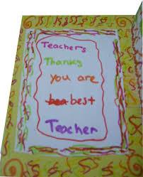 best essay on my favourite teacher << custom paper help best essay on my favourite teacher