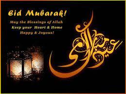 رسائل و بطاقات تهنئة عيد الأضحى المبارك für Android - APK herunterladen