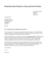 Letter Of Resignation Teacher Teacher Resignation Letters Creative Resume Ideas 1