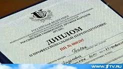 реестр дипломов о высшем образовании проверить онлайн  реестр дипломов о высшем образовании проверить онлайн