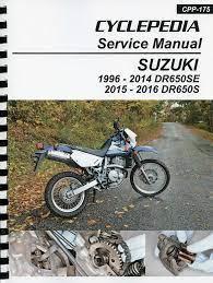 suzuki dr650se dr650s service manual