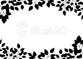葉っぱシルエットイラスト No 1099605無料イラストならイラストac