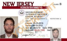 Od Jersey New Card Id
