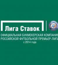 Лучшее букмекерские конторы онлайн россии