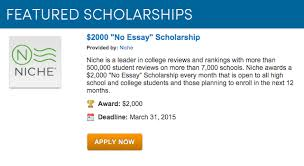 applying for scholarships how easy steps can help you earn your  screen shot 2015 03 26 at 3 30 13 pm