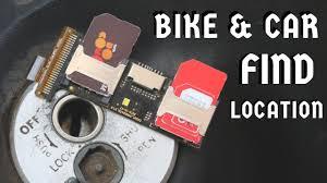 GPS Tracker For Bike - YouTube
