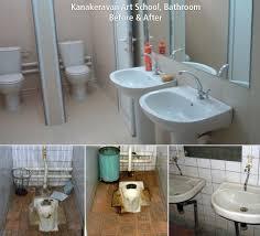 school bathroom. Highslide JS School Bathroom