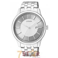 citizen wrist watches new arrivals in 7 star watches citizen wrist watch for men in silver dial date