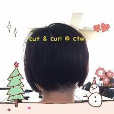 ผมทรงบอบไถ By Cut Curl Max Central World Pantip