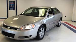 2006 Chevy Impala - Silver - #UB320702 - YouTube